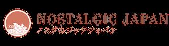 ノスタルジックジャパン logo